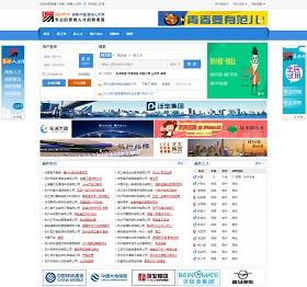 易聘(中国)营销人才网